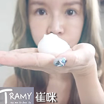 Pic 160725   tramy