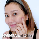 Pic 160807    arial chen